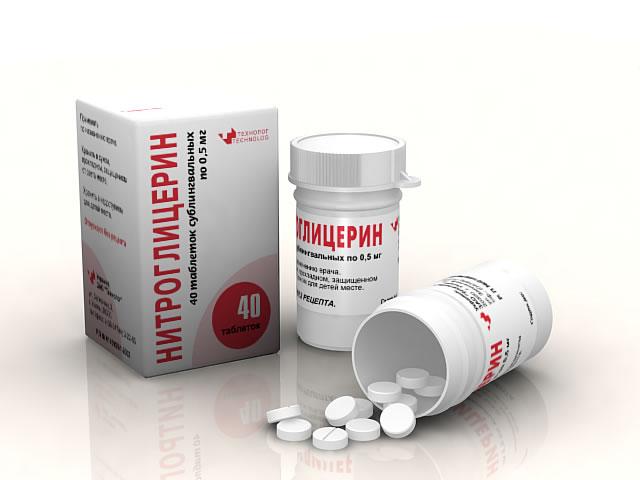 Hatékony vérnyomáscsökkentő tabletták - Fekély