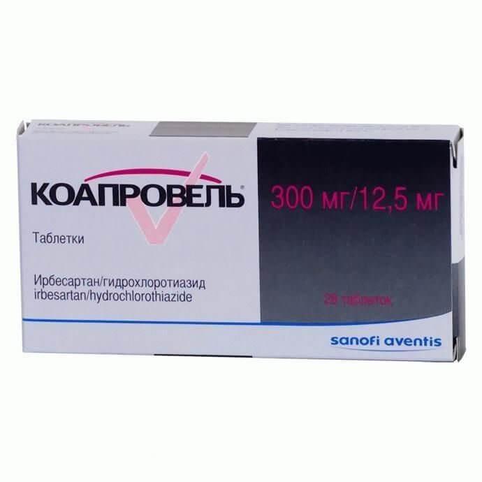 rasilozė su hipertenzija)