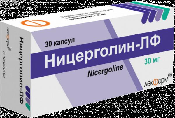 Efektyvios naujos kartos vaistai hipertenzijai