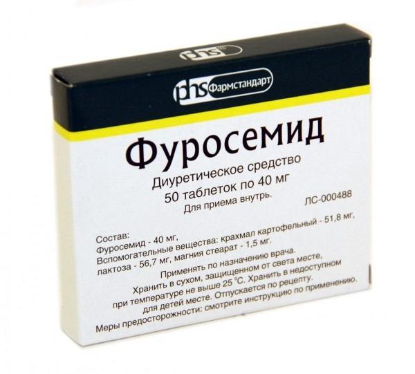 naujausios kartos vaistai nuo hipertenzijos)