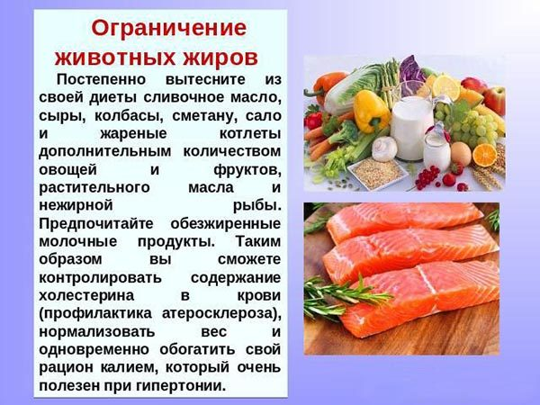 dieta be druskos hipertenzijos receptams